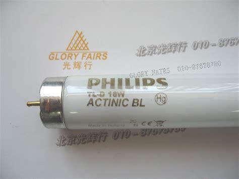 Lu Tl Led Philips 16 Watt philips 18w reviews shopping philips 18w reviews