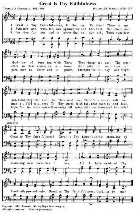 Guitar Chords For Great Is Thy Faithfulness
