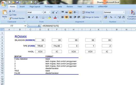 fungsi layout script adalah blog pembelajaran kkpi