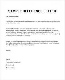 Dining Room Supervisor Cover Letter by Reservation Letter Hotel Reservation Manager