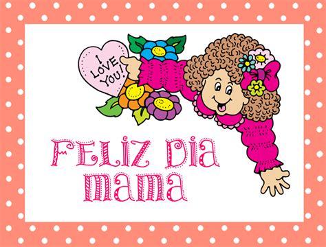möbel 7 imagenes para el dia de las madres postales tarjetas
