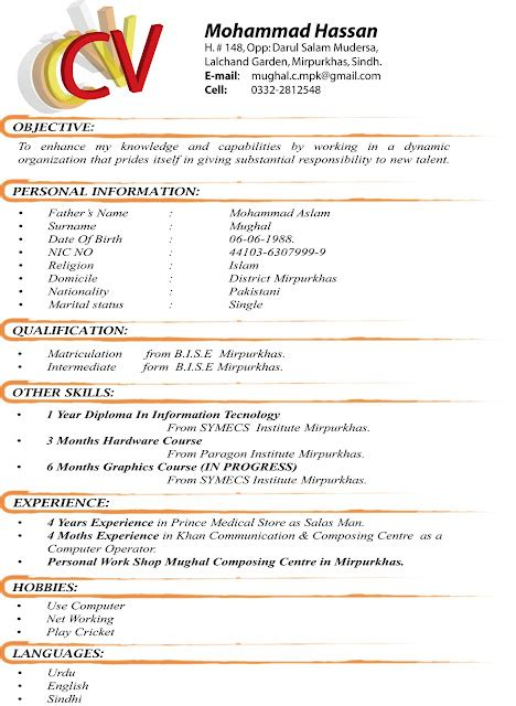Curriculum Vitae New Format by Cv Formats Amp Notes New Latest Cv Formats 2012 2013 Black