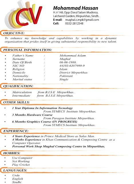 cv format cv expert