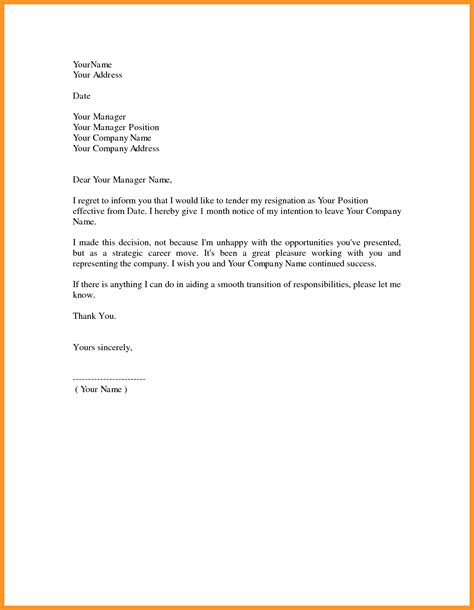 corporate resignation letter templates 9 free word pdf format