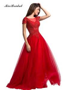 gown designs buy wholesale evening gowns designer from china evening gowns designer wholesalers