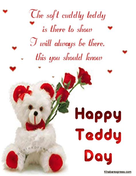 sms day special teddy day special sms teddy is day of 1