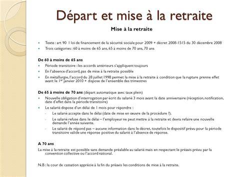 Modele Lettre Depart Volontaire