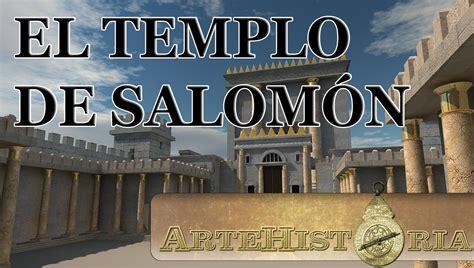 quien era salomon el segundo templo de salom 243 n