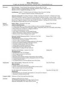 exle of psychology intern resumes design