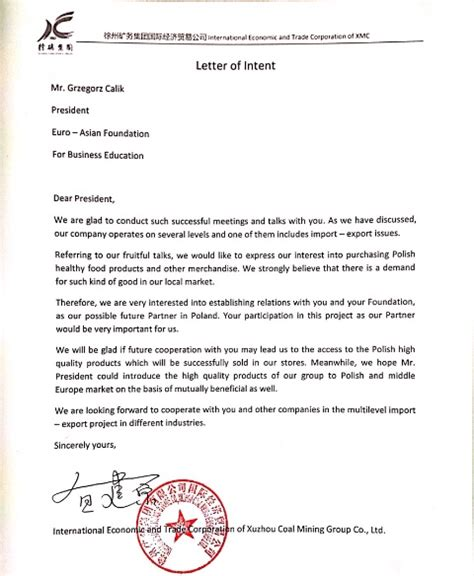 Letter Of Intent To Rent A Space For Business Sle Trade Mission To China December 2014 Asian Foundation For Business Education