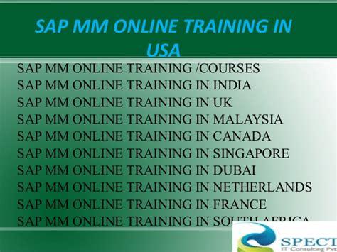 online tutorial in usa sap mm online training in usa