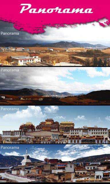 android panorama wondershare panorama android panoramik fotoğraf yapma