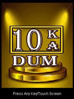 free java 10 ka dum software download