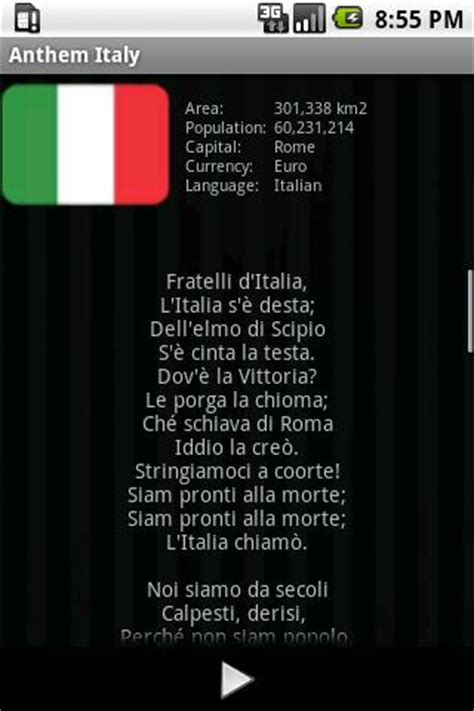 national anthem italy android apps on google play