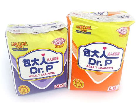 Diapers Dr P Special dr p special budget diapers
