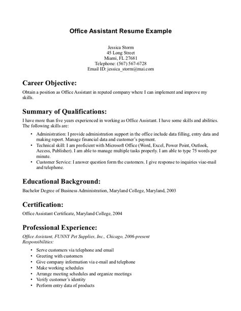 resume exles for office assistant best photos of office clerk resume exles