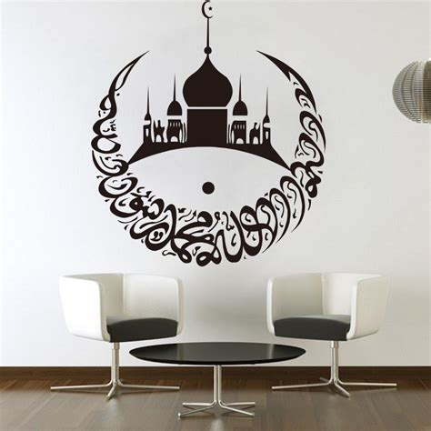 islamic home decor islamic quotes wall stickers muslim wall decals arabic