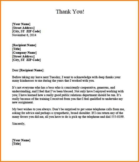 thank you letter matching gift best 25 appreciation letter to ideas on