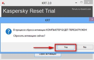reset trial tool 卡巴斯基产品无限循环试用补丁kaspersky reset trial 软矿