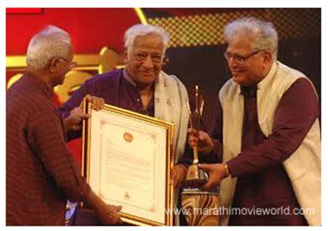 actor jeevan contact details g r kamat shrikant moghe conferred with zee jeevan