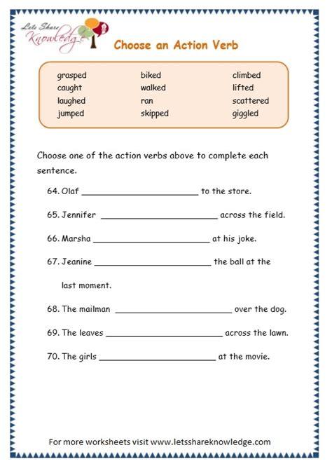 grade 3 grammar topic 2 verbs worksheets lets