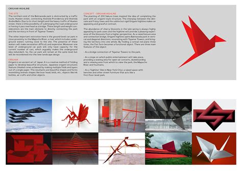 When Was Origami Invented - gallery of architects of invention and archiplan propose