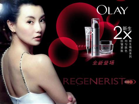 maggie cheung endorsements cosmetics posters psd material