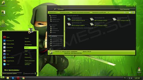 cute themes for windows 8 1 тема quot cute ninja quot для windows 7