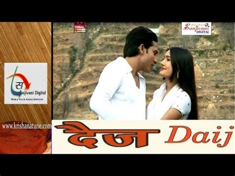 download film action comedy kumaoni 2013 super hit full movie film daij action