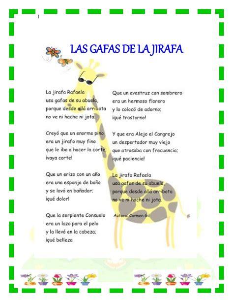 poema para jirafa animacion a la lectura