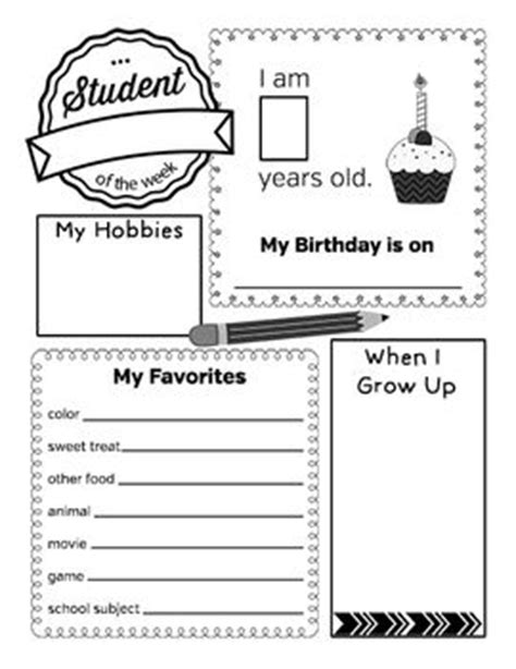 of the week poster template 17 best images about parent survey on parent