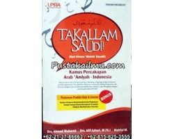 Buku Kamus Percakapan Bahasa Arab Indonesia Takallam Saudi kamus bahasa arab amiyah mesir