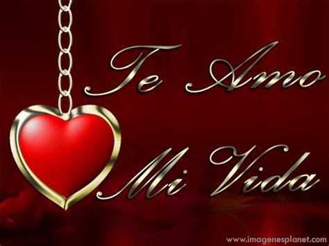 imagenes romanticas en 3d hermosas im 225 genes de amor con movimiento y mensajes para