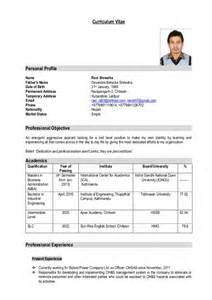Curriculum Vitae Dentist Sample by My Latest Cv