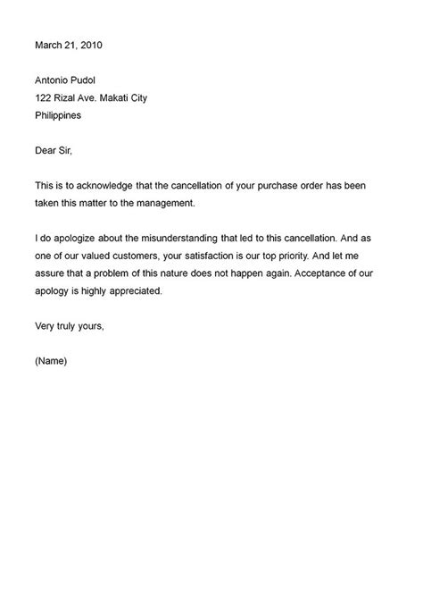 Professional Business Apology Letter 8 best images about sle apology letters on