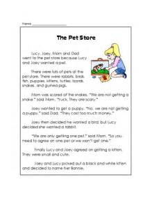 The pet store reading comprehension shops comprehension and
