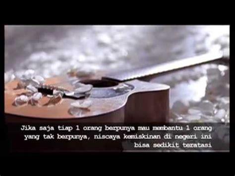 untukmu negeri iwan fals mp3 download mp3 iwan fals untukmu indonesia 4 6mb 187 mp3 songs download