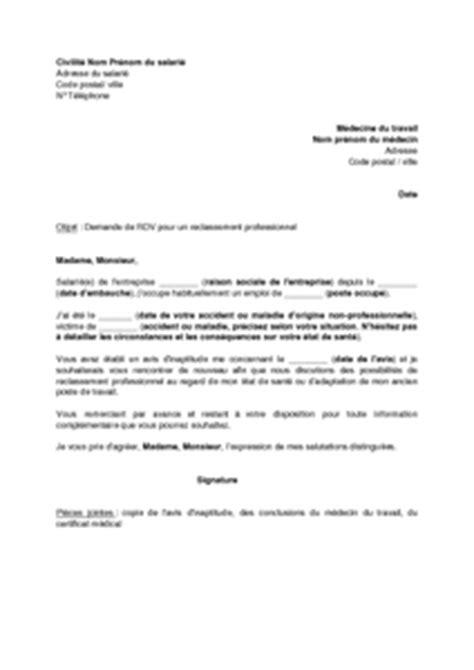 Lettre De Non Presentation Rdv Pole Emploi Lettre Type Pour Trame Courrier Jaoloron