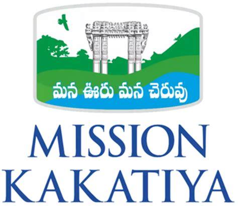 Kakatiya Mission Essay In by Kakatiya Mission Essay In Homework For You