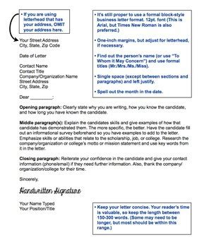 Bundling Request letters of recommendation and reference letter request form bundle
