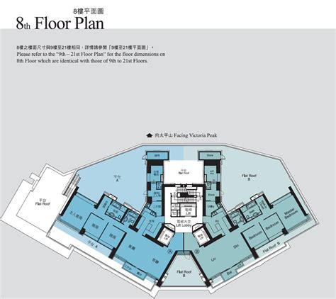 Floor Plan of 39 Conduit Road   GoHome.com.hk
