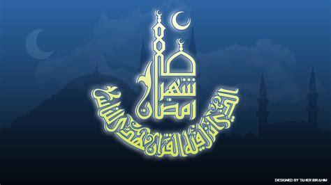 robby cinta fisika kumpulan walpaper terbaru ala ramadhan