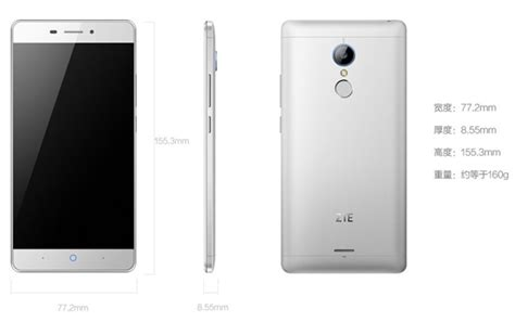 Hp Zte V3 Youth zte v3 trois mod 232 les diff 233 rents chinandroid