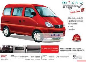 upcoming black friday deals amazon micro mpv junior iii mini van features amp price 12 aug 2012