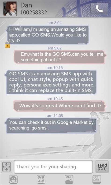 theme maker go sms go sms pro basketball theme 1mobile com