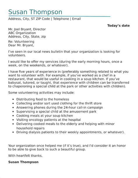 volunteer cover letter sample