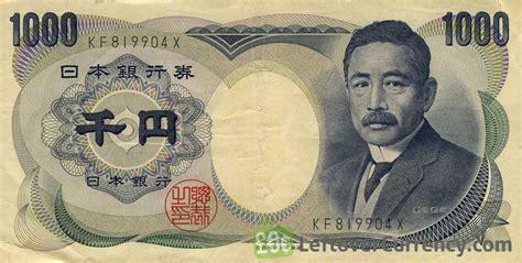 Teh Yen Yen japanese yen money management lengkap