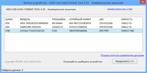 format hard drive zero fill hdd low level format tool v4 12 bipende