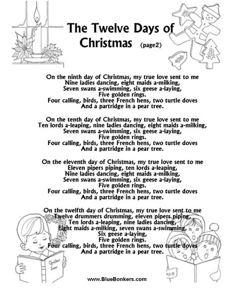 printable lyrics for 12 days of christmas 17 best ideas about twelve days of christmas on pinterest