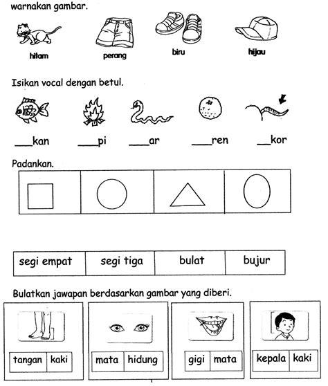 Buku Asyik Belajar Matematika 3 4 Satu Set Murah latihan bahasa malaysia tahun 1 search bm thn 1